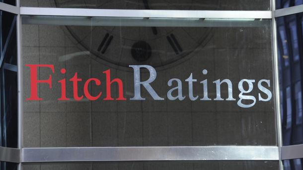 Fitch снизило рейтинг «Приватбанка» с«ССС» до«F»