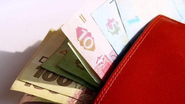 Госбюджет-2017: Рада внесла изменения вБюджетный кодекс