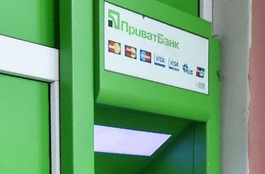 Рада приняла срочный закон Порошенко по вкладчикам ПриватБанка