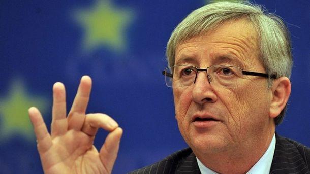 Европейская комиссия пообещала украинцам безвиз вближайшие недели