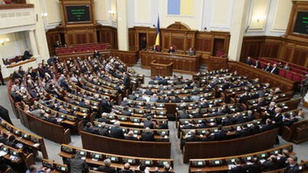 Рада приняла 2-ой бюджетообразующий законодательный проект