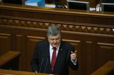 В Верховную Раду прибыли Порошенко и Яценюк - нардеп