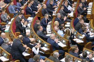 """Рада приняла законопроект Порошенко  """"О Высшем совете правосудия"""""""