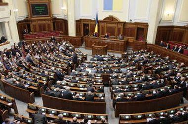Верховная Рада перешла к рассмотрению проекта Госбюджета на 2017 год