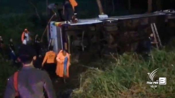 Автобус стуристками изКазахстана перевернулся вТаиланде