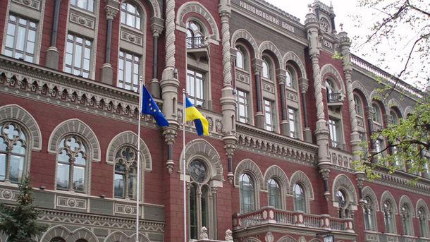 Нацбанк Украины считает, что сможет смягчить колебания гривны