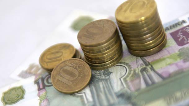 Бегство капиталов изРоссии составило 18,5 млрд долларов затри квартала