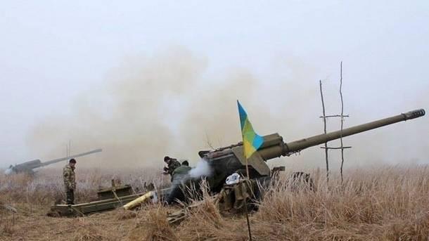 Русских хакеров Fancy Bear подозревали вовзломе украинского приложения для артиллерийских расчетов