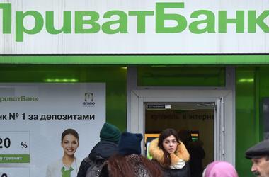 ПриватБанк снимает все ограничения для клиентов - Шлапак