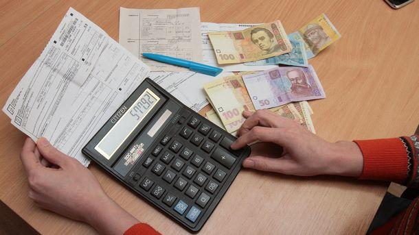 Рева обновил данные поколичеству оформленных субсидий вгосударстве Украина