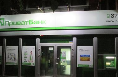 ПриватБанк готов судиться с кредиторами - Шлапак