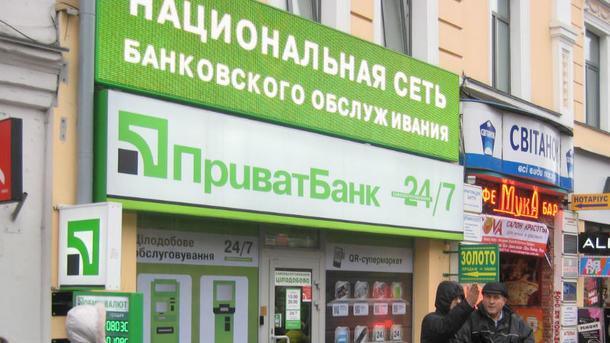 Приватбанк хочет снизить ставки подепозитам