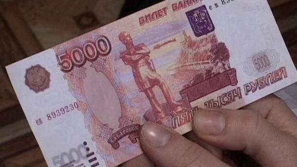 На оккупированных территориях Донбасса – наплыв фальшивых рублей