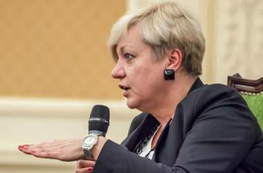 Перед вводом в ПриватБанк временной администрации из него вывели 2,6 млрд грн -Гонтарева