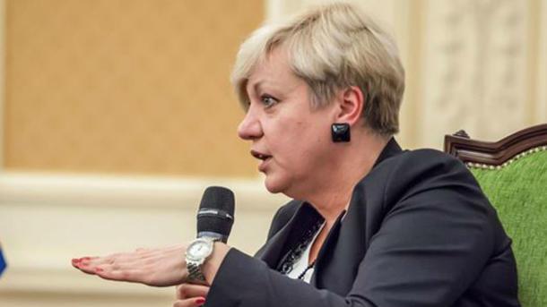 С «Приватбанка» впоследние дни вывели 2,6 млрд грн,— Гонтарева