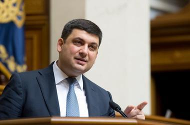 Гройсман призывает нардепов рассмотреть спецконфискацию в первые пленарные дни января