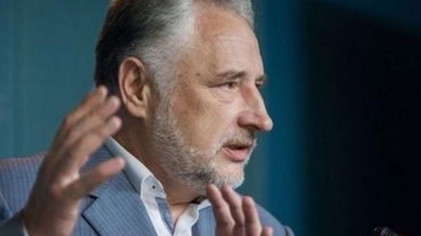 Деоккупация Донбасса похорватскому варианту неминуема - Жебривский