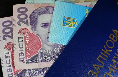 Бюджет Украины 2017 и стипендии