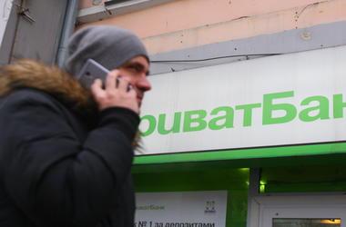 Итоги недели: ПриватБанк и бюджет Украины 2017