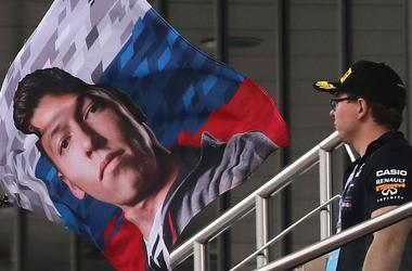 Российский гонщик признан одним из главных разочарований сезона в Формуле-1