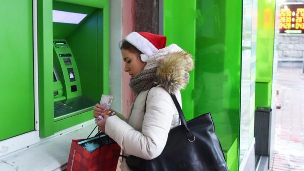 ВНБУ раскрыли детали обоблигациях «ПриватБанка»