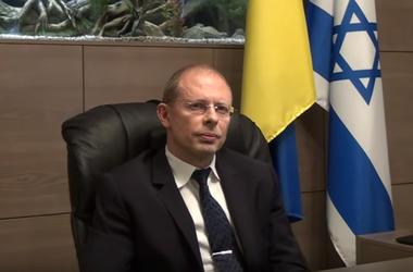 Посол Израиля на Западе Украины: Весь этот театр абсурда при голосовании возник из-за инициативы США