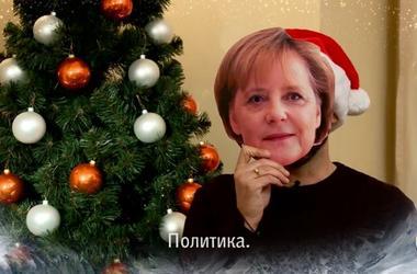 """Наставник """"Шахтера"""" в проекте """"Кто я?"""" угадал Меркель, Реброва и Шакиру"""
