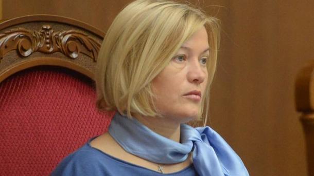 Боевики Донбасса занижают количество заложников— Ирина Геращенко
