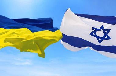 Конфликт Израиля и Украины: МИД вызвал израильского посла на разговор - СМИ