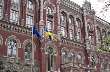 В НБУ раскрыли, сколько в банках Украины иностранного капитала