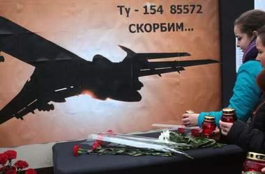 Катастрофа Ту-154: некоторые из погибших были в спасательных жилетах