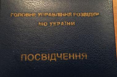 В Киеве СБУ задержала афериста с поддельным удостоверением офицера Вооруженных Сил