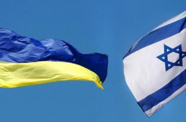 Конфликт Израиля и Украины: дипломатам удалось договориться