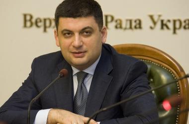 Кабмин приступает к выполнению подписанного президентом госбюджета-2017 – Гройсман