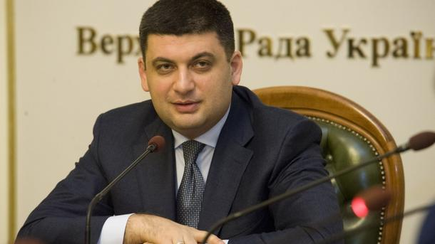 Президент Петр Порошенко подписал закон о национальном бюджете государства Украины на2017 года