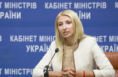 В Минюсте заявляют о недопустимости переговоров неуполномоченных лиц с боевиками
