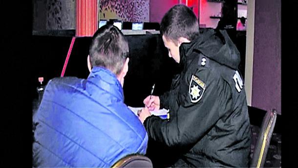 За предыдущую неделю вИвано-Франковской области закрыли 17 игорных заведений