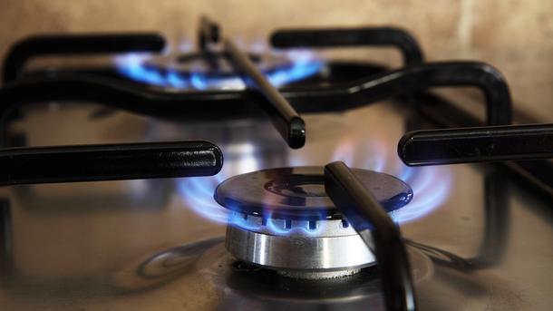 «Нафтогаз» потеряет монополию— Кистион