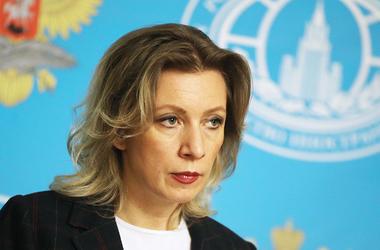 Россия не является стороной Минских соглашений - МИД РФ