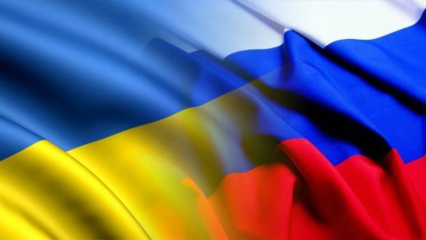 Отношения Украины иРФ могут измениться