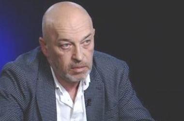 Тука раскритиковал активистов за блокаду Донбасса
