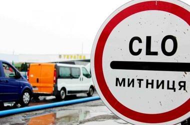 Донецкая область заметно увеличила товарооборот