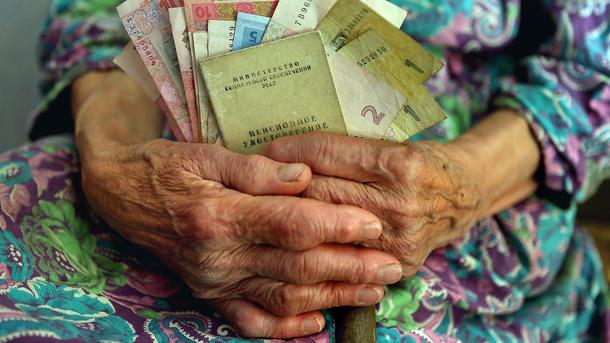 Как вернуть пенсионеру накопительную часть пенсии
