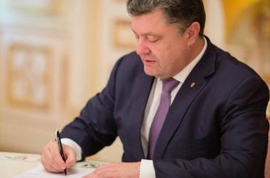 Порошенко подписал закон о повышении минимальной зарплаты