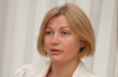 Геращенко: Боевики искусственно занижают число удерживаемых украинских заложников