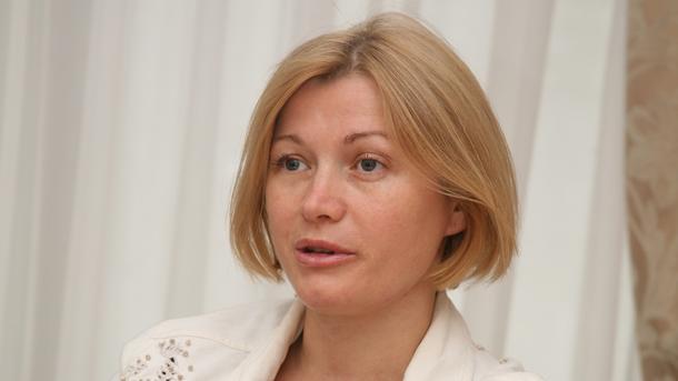 Ирина Геращенко: Боевики искусственно занижают число украинских заложников