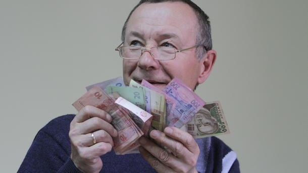 Назначать пенсии только повозрасту вгосударстве Украина небудут