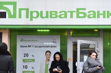 Кабмин разрешил использовать гособлигации для ПриватБанка