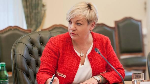 Гонтарева получила 52 млн грн заработка
