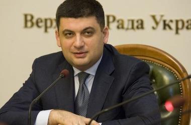В Украине может появиться новая система контроля качества продуктов